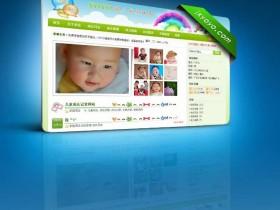 网站整体风格第一次改版